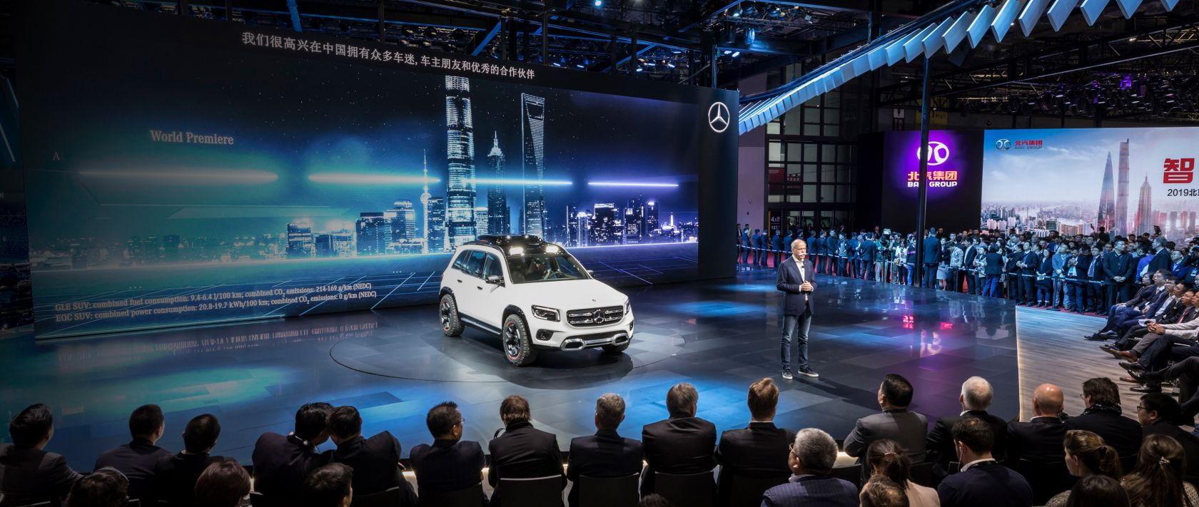 With the Concept GLB, Dieter Zetsche, CEO of Daimler AG and Head of Mercedes-Benz Cars, presented an SUV idea based on the compact car platform at the 18th Auto Shanghai.