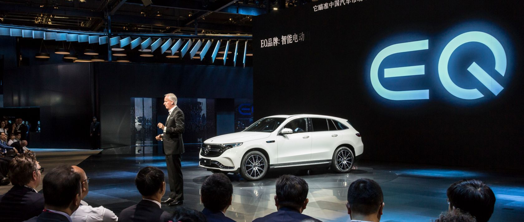 During the Auto Shanghai 2019 the Mercedes-Benz EQC (N 293) – the first model from the EQ product and technology brand – is making its first appearance in front of a Chinese audience.