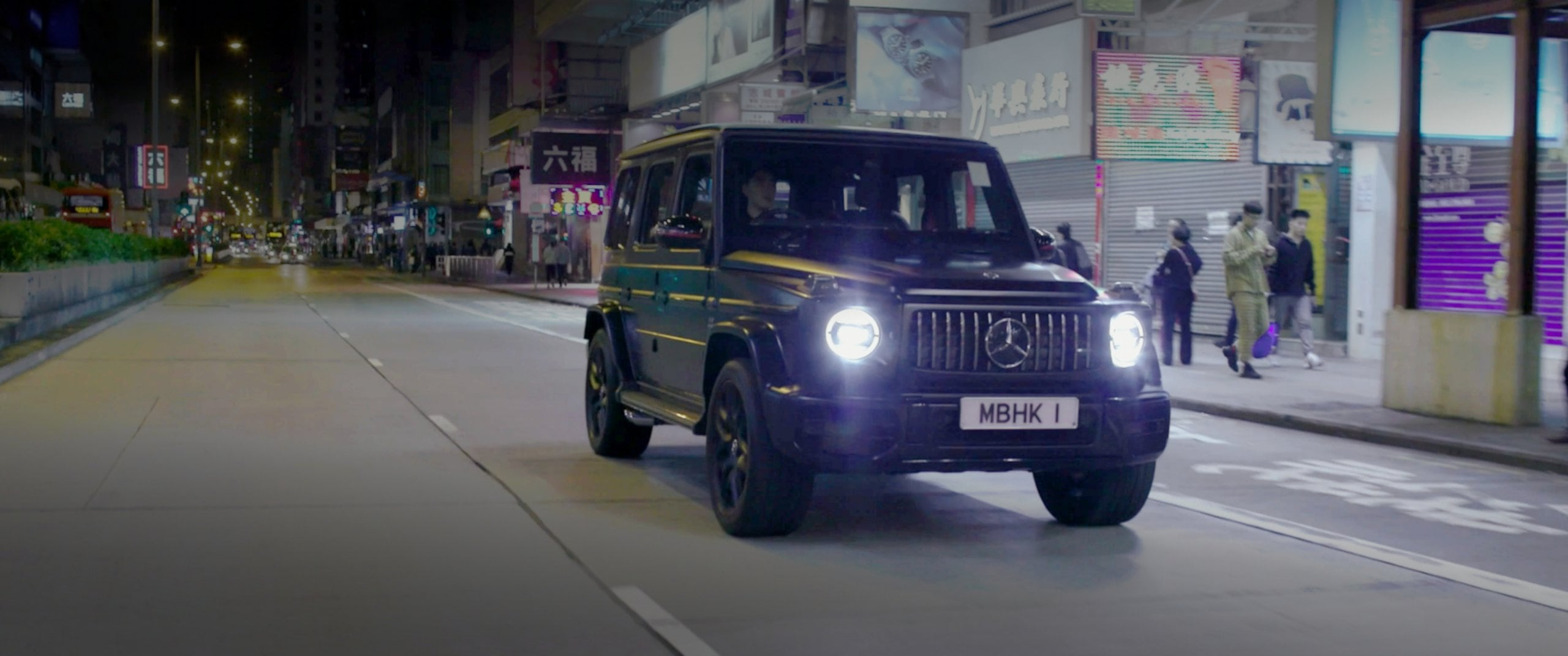 Mercedes-Benz #MBvideocar: The Mercedes-AMG G 63 (W 463) in designo night black magno in Hong Kong.